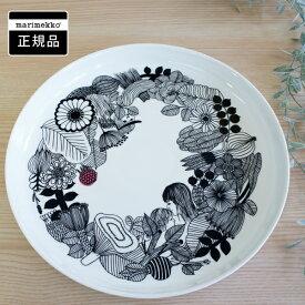 マリメッコ プレート約32cm大皿 SIIRTOLAPUUTARHA(シールトラプータルハ)【店頭受取も可 吹田】