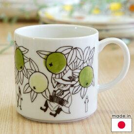 ムーミン 陶器のマグカップ citrus dots/シトラスドット スナフキン【店頭受取も可 吹田】