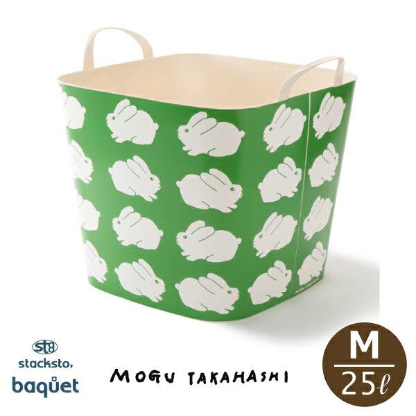 スタックストー バケット×MOGU TAKAHASHI M / 25L Green Rabbits