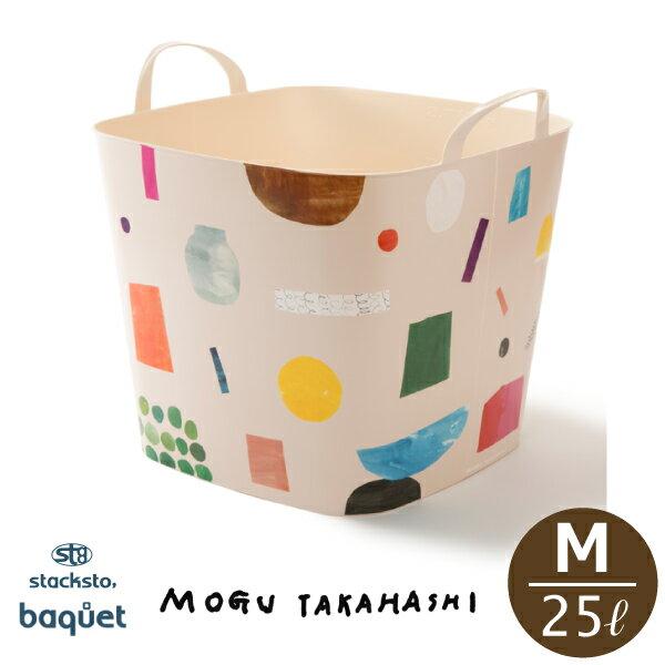 スタックストー バケット×MOGU TAKAHASHI M / 25L Cut&Paste【店頭受取対応商品】