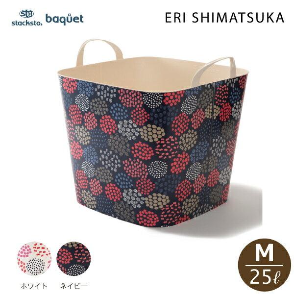 スタックストー バケット×Eri Shimatsuka M / 25L METSAMARJOJA(メッツァマルヨヤ)【店頭受取対応商品】