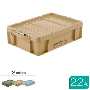 リッチェル ラッチコンテナ薄型22A 蓋付き積重ねできる収納ボックス22L【店頭受取も可 吹田】