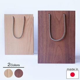 ヤマト工芸 ショッピングバッグ型の木製ゴミ箱 BAG dust 5L【店頭受取も可 吹田】