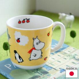 ムーミン 陶器の子供用マグカップ YELLOW【店頭受取も可 吹田】