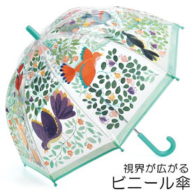 ジェコ アンブレラ ビニール傘 子供傘 フラワー&バード【店頭受取も可 吹田】