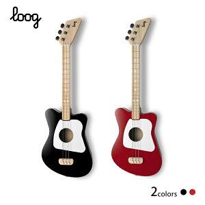 ★15日から!P10倍★ルーグ・ミニ アコースティックギター(本格3本弦/3歳から)【店頭受取も可 吹田】