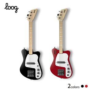 ★15日から!P10倍★ルーグ・ミニ アンプ内蔵型エレクトリックギター(本格3本弦/3歳から)【店頭受取も可 吹田】
