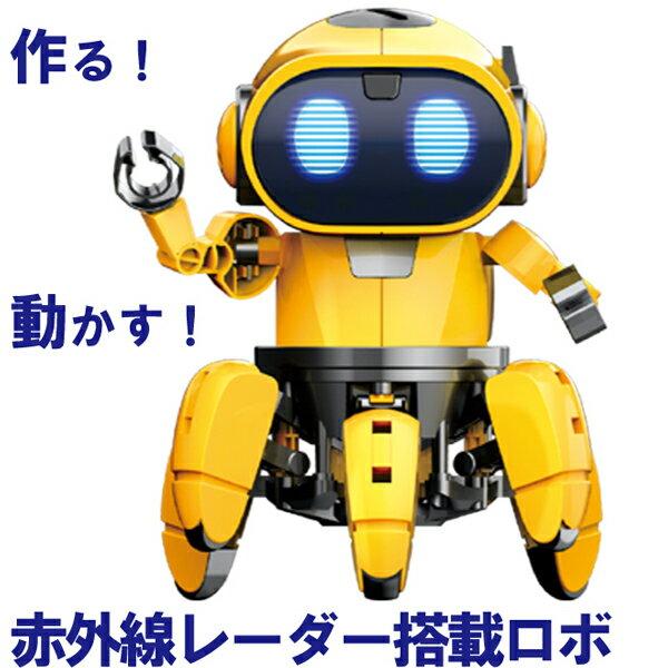 エレキット 教材 フォロ(10歳から)【店頭受取対応商品】