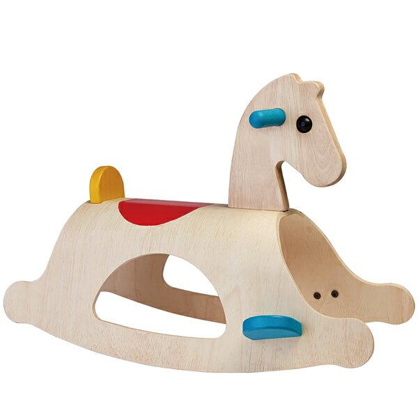 プラントイ 木のおもちゃ パロミノ(木馬 乗用玩具:2歳から)