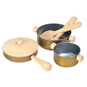 プラントイ 木製ままごと 調理用具セット(2歳から)【店頭受取も可 吹田】