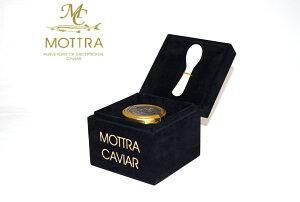 【極希少】【MOTTRA監修】最高級ベルーガ キャビア 18gシェルスプーン&GIFT BOXMOTTRA モトラ ベルーガ BELUGA CAVIAR