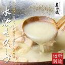 【鍋】水炊きセット用 秘伝スープ(1,000ml)| 博多水炊き お取り寄せグルメ 福岡 九州 酒の肴 水炊きスープ 鍋スープ …