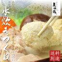 【鍋】水炊きセット用 国産鶏つくね(300g)| 鶏 水炊き お取り寄せグルメ 鍋セット 鶏肉 つくね 福岡 九州 博多 鍋 具…