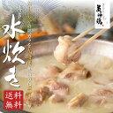 送料無料【鍋】美神鶏 水炊きセット(2〜3人前)| スープ お取り寄せグルメ 鍋セット 鶏つくね 福岡 九州 なべ 国産 酒…
