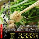 大阪高麗橋で予約の取れない名店、もつ鍋みやわきの国産牛ホルモン使用、博多もつ鍋(モツ鍋)/たっぷりもつ鍋お気軽…