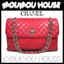 chanel-shoulderbag-n-1