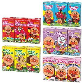 【あす楽】【送料無料】大人気!!明治 それいけ! アンパンマン ジュース!!3種類選べる!計36本@12本×3種類 125ml 賞味期限:60日以上※沖縄・離島は送料がかかります。