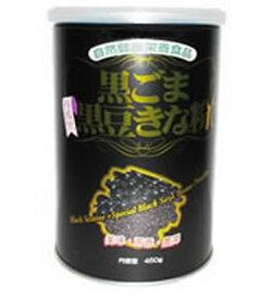 黒ごま・丹波黒・黒豆きな粉1缶 450g入り ミツレフーズ【2缶ご注文で送料無料】【代引き不可】