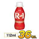 明治 r−1 ヨーグルト ドリンク 36本入り 飲むヨーグルト meiji 乳酸菌飲料 のむヨーグルト R-1 36本 ヨーグルト飲料 …