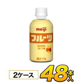 明治 フルーツ PET 220ml×48本入り meiji【送料無料】【常温保存可能】
