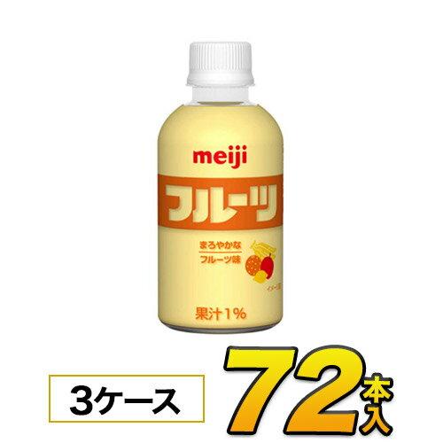 明治 フルーツ PET 220ml×72本入り meiji【送料無料】【常温保存可能】