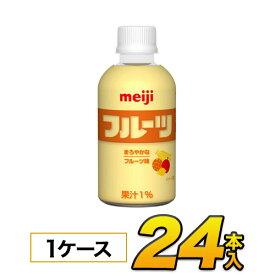 明治 フルーツ PET 220ml×24本入り meiji【常温保存可能】