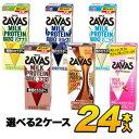 明治 ザバス ミルクプロテイン 脂肪0 6種類から選べる24本セット 各12本 (計24本)meiji【送料無料】【代引き不可】
