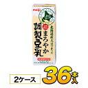 明治 まろやか調整豆乳200ml×18本入り2箱(計36本)豆乳飲料 紙パックジュース meiji【送料無料】
