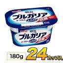 明治 ブルガリア ヨーグルト LB81 低糖180g×24個入り meiji【クール便】