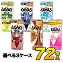 【あす楽】savas プロテイン 明治 ザバス SAVAS ミルクプロテイン 脂肪0 6種類から選べるセット 200ml×72本入り プロ…