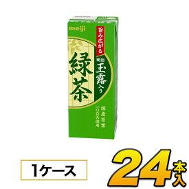 【あす楽】明治玉露入り緑茶 200ml×24本入りジュース 清涼飲料水 ソフトドリンク 紙パックジュース明治 meiji
