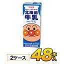 明治 それいけ!アンパンマンの北海道牛乳200ml×48本入り 生乳100% 乳脂肪分 3.6%以上 紙パックジュース meiji 【…