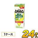 明治 SAVAS ザバス ミルクプロテイン 脂肪0 バナナ風味 200ml×24本入り プロテイン ダイエット プロテイン飲料 プ…