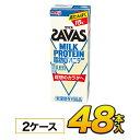 明治 SAVAS ザバス ミルクプロテイン 脂肪0 バニラ風味 200ml×48本入り プロテイン ダイエット プロテイン飲料 プロ…