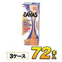 明治 SAVAS ザバス for Woman MILK PROTEIN 脂肪0 +SOY ミルクティー風味 200ml×72本入り プロテイン ダイエット プ…