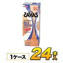 明治 SAVAS ザバス for Woman MILK PROTEIN 脂肪0 +SOY ミルクティー風味 200ml×24本入り プロテイン ダイエット プ…