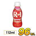 明治 R-1 ドリンク ヨーグルト ストロベリー 96本入り 112ml 飲むヨーグルト ヨーグルト飲料 R1ヨーグルト のむヨーグルト 乳酸菌飲料 プロビオヨーグルトあす楽 クール便