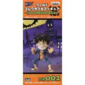 One piece 8Type figure WCF Halloween Special Luffy HW 001 unopened warchola figure domestic genuine fs04gm