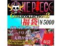 Girls-c2-hb5000