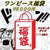h-o-goods-fuku3000