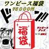 h-o-goods-fuku5000