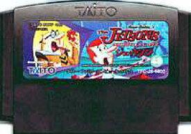 ▲【ゆうメール2個まで200円】FC ファミコンソフト タイトー ジェットソンアクションゲーム ファミリーコンピュータカセット 動作確認済み 本体のみ【中古】【箱説なし】【代引き不可】