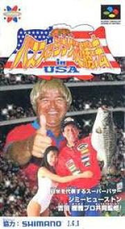 Δ 证监会超级游戏软 Sammy 作战低音赢得在美国钓鱼超级任天堂盒式操作方法验证的身体只有 05P07Nov15。
