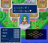 ▲ SFC 슈퍼 패미콘 소프트 다카라 슈퍼 억만장자 게임보드게임스파미카셋트 동작 확인이 끝난 본체만 05 P18Jun16