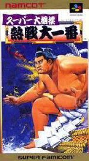 Δ 證監會超級遊戲軟南夢宮超級相撲加熱大相撲超級任天堂盒式操作驗證身體只有 05P07Nov15。