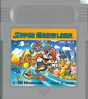 ▲ Only as for the GB Game Boy software Super Mario land action operation  check finished body, it is 05P18Jun16