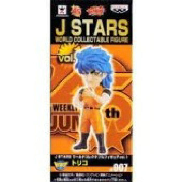 J STARS ワールドコレクタブルフィギュアWCF JS vol.1 JS007 トリコ 単品 未開封 ジャンプ スターズ フィギュア 国内正規品【代引き不可】