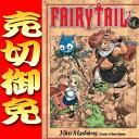 Fairytail u