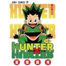 b-hunter×hunter-comics