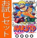 Naruto o